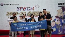 SPBCN國際英文拼詞大會熱血沸騰 弋果學子奪小組冠亞軍