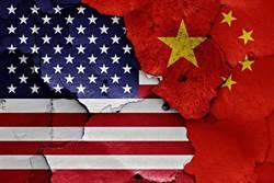 德媒看對陸貿易戰:美國很難打贏