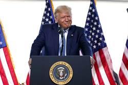 美參院報告出爐   俄羅斯介入上屆美國大選   但通俄者「不是川普」?!