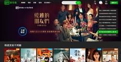 歐銻銻娛樂:愛奇藝內容不受影響 惟變國外交易及國外客服團隊處理