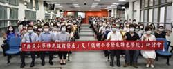 副議長顏莉敏及前立委顏寬恒關心偏鄉小學困境  爭取特色教學突破