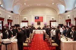 李登輝葬禮9月19日於淡水真理大學舉行