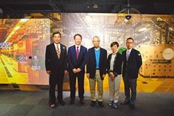 台積電捐贈半導體的世界展館