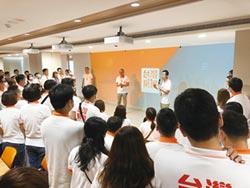 台灣房屋 重金打造智慧型訓練中心