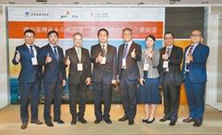 臺灣資本市場 仍是臺灣企業最佳後盾