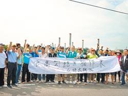 被列低地力農地 麥寮民眾抗議