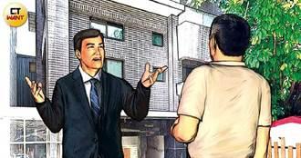 榨乾投資客1/建商老董給「員工價」 男豪買6戶想撈一筆錢房兩失
