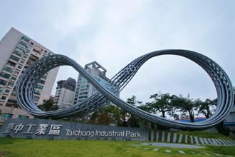 迎接5G時代 台中市府排除投資障礙 吸引中華電信投資90億