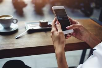擇男友條件「用安卓手機先淘汰」 原因曝光引網友論戰