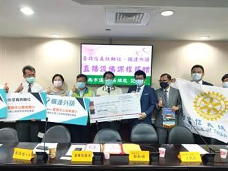 台北信義扶輪社及職達外語連2年捐助南市偏鄉國小學童教學設備及外語課程