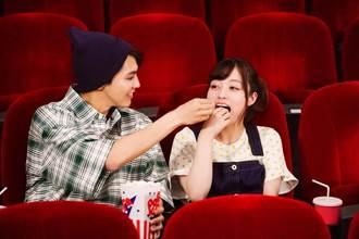 片寄涼太《午夜》談情說愛 祝台灣觀眾情人節快樂