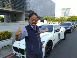 中市聯合婚禮請出25輛瑪莎拉蒂跑車當禮車 總價上億