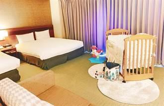新竹與嘉義福泰飯店攜手奇哥 搶親子旅遊商機