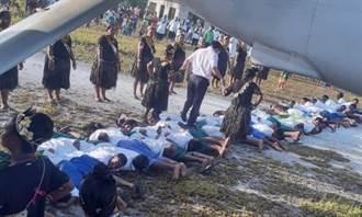 影》奇特迎客 吉里巴斯30名兒童趴地上 由大陸外交官踩踏