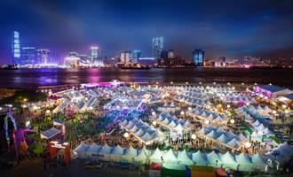 疫情攪局!香港美酒佳餚巡禮首次轉為線上展覽