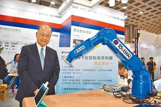針對壓鑄產業的各式產品生產 統旺科技 專營自動化整合