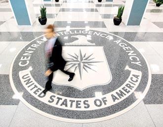 為陸情蒐 前CIA幹員被控雙面諜