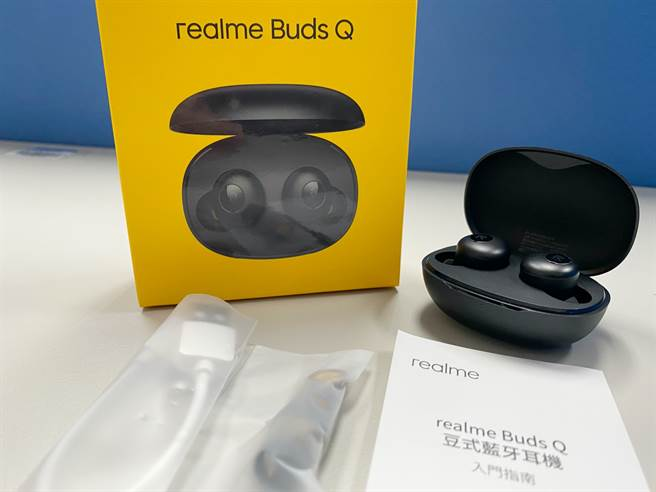 realme Buds Q包裝及內附配件。(黃慧雯攝)