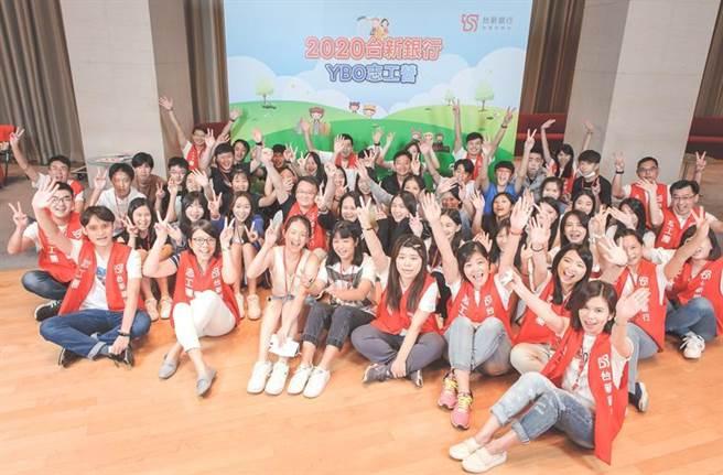 (台新銀行YBO志工營暑期活動。圖/業者提供)