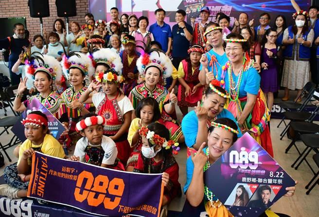 结合流行音乐与在地元素,「089下乡巡迴演唱会」今年将走进台东县5个乡镇。 (庄哲权摄)