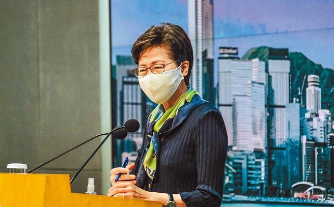 圖為香港特首林鄭月娥。(中新社)