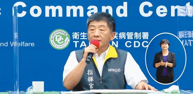 染疫醫師感染源找到了,陳時中表示,為案812自美返台60歲男。(圖/截自疾管署直播)