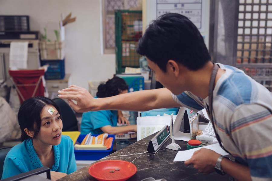 李霈瑜在片中飾演郵局的上班族。(牽猴子提供)