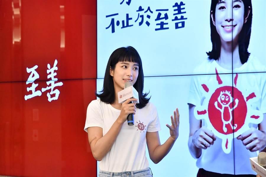 温贞菱19日出席至善社会福利基金会的25周年代言记者会。(至善基金会提供)