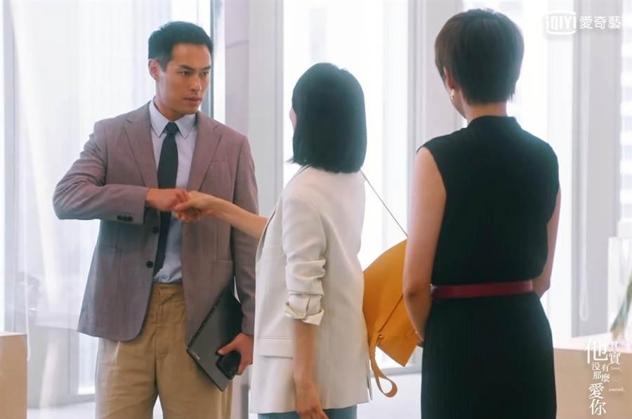 宋茜被老闆要求邀楊祐寧上節目。(愛奇藝台灣站提供)