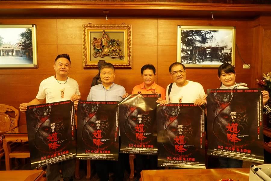 《粽邪2》监製邹介中(左)与大甲镇澜宫董事长颜清标合影。(华影提供)