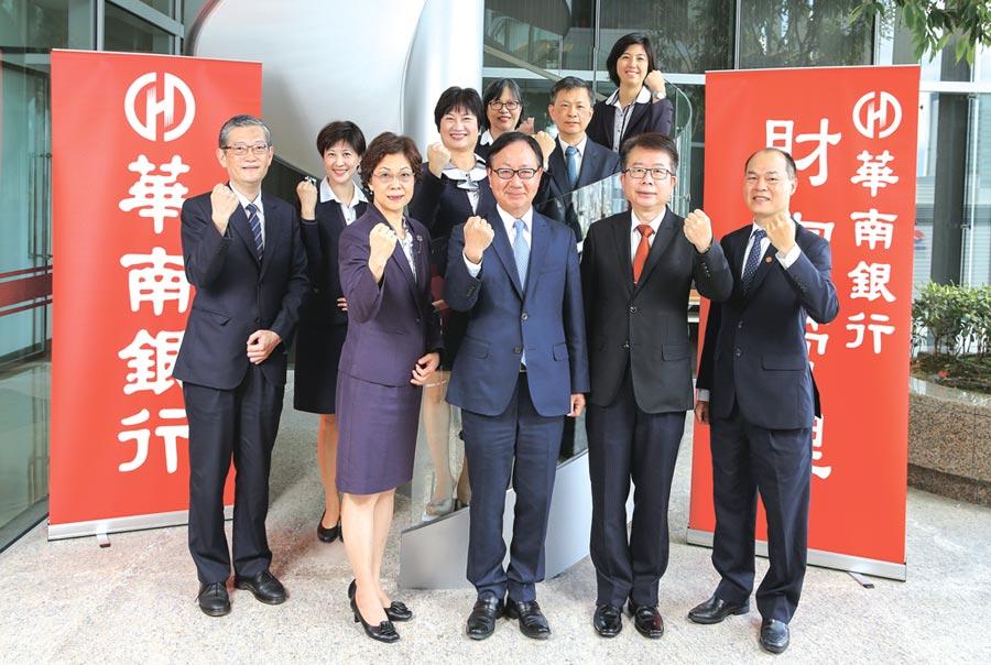 華南銀行總經理張振芳(前排左二)帶領個金群團隊,滿足客戶人生不同階段理財需求,協助客戶圓夢。圖/華南銀行提供