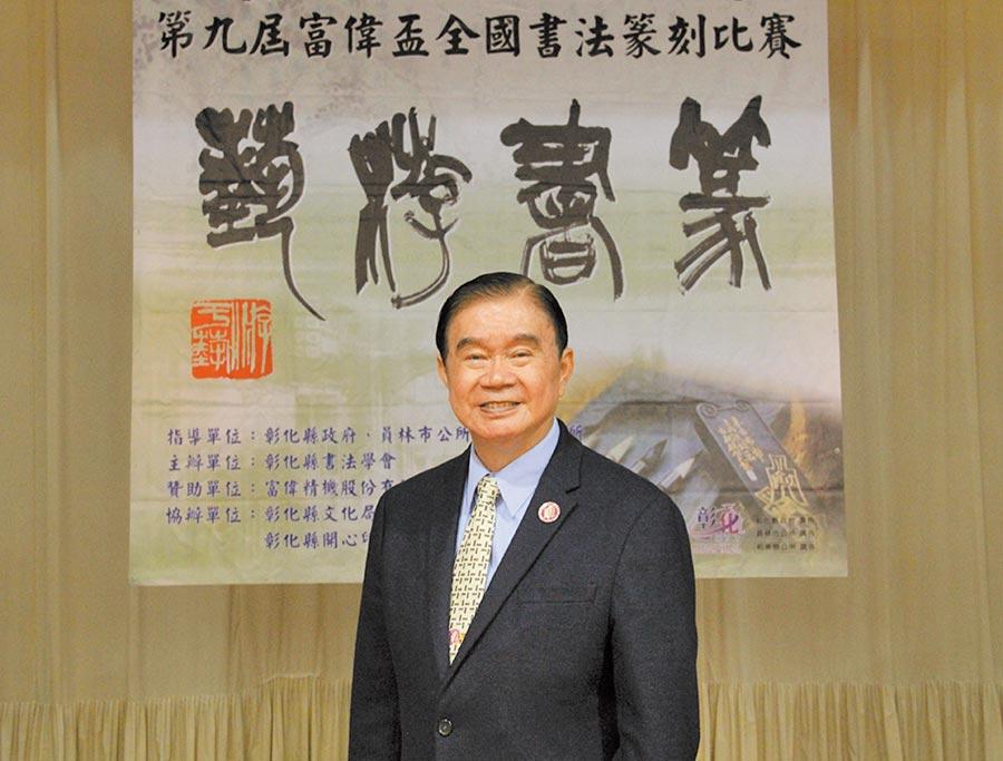 富偉科技集團總裁、台灣機械公會常務理事蕭文龍。圖/陳仁義