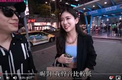 台大牙醫系正妹東區降臨 網暴動起底「醜小鴨變天鵝」勵志史