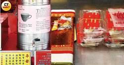 神佛傳奇月下老人1/月老紅線牽姻緣 祭拜要備這3種供品