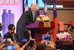 國民黨吞三連敗 韓國瑜教官揭致命傷 籲做4改革