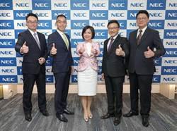 啟動嶄新體驗之旅NEC台灣卓越中心盛大開幕