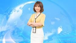 中視主播鍾季容主持《地球那一端》 開創國際新聞新視野