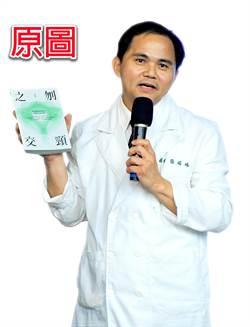 斗六慈濟醫師照片遭盜圖賣假藥  醫院呼籲千萬別上當
