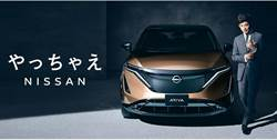 不開豐田改開日產,「日本長青男神」木村拓哉成為 Nissan 最新品牌大使!