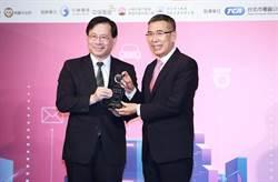 富邦媒耕耘智慧服務有成 董事長獲頒「2020智慧城市貢獻獎」