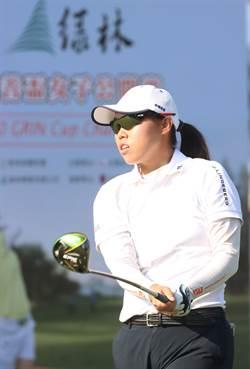綠林慈善盃女子高球賽 安禾佑首回合獨走