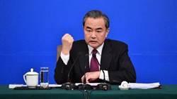 王毅指责美国挑拨中非关系 承诺向非洲提供新冠疫苗援助