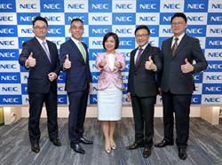 《科技》NEC台灣卓越中心開幕 打造4大解決方案體驗
