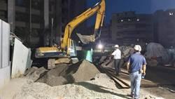 板橋工地路面坍塌 計今晚完成級配料回填
