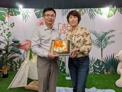 外貿協會赴臺東 助攻東部農產品外銷突破