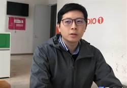 王浩宇爆政黨網路聲量 第一名讓網友震驚