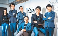 緯創拚AI 進iKala董事會