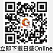 存股族福音 日盛Online APP 新功能上線