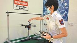台南培訓無人機大隊 第一課打電玩