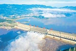 三峽建壩最大洪峰 10孔大開洩洪